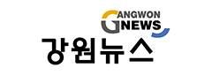 강원뉴스_제호_미래-03.jpg