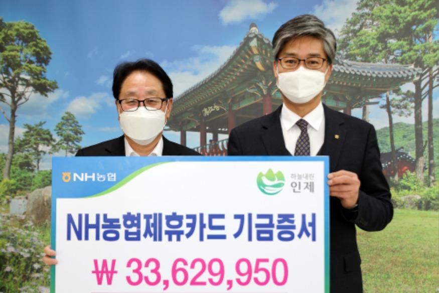 2021_03_03 제휴카드 사용 적립기금 전달식-1.jpg