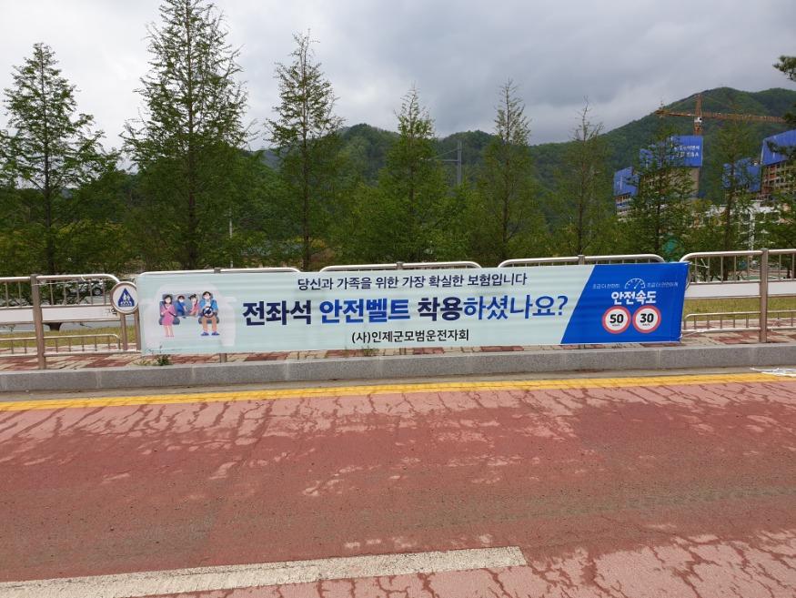 서화초등학교 앞.jpg